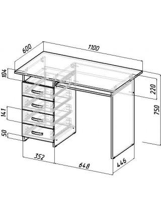 Компьютерный стол Милан-3 Белый