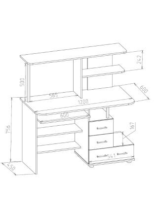 Компьютерный стол Морис-10