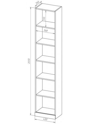 Книжный шкаф-стеллаж Карлос-009