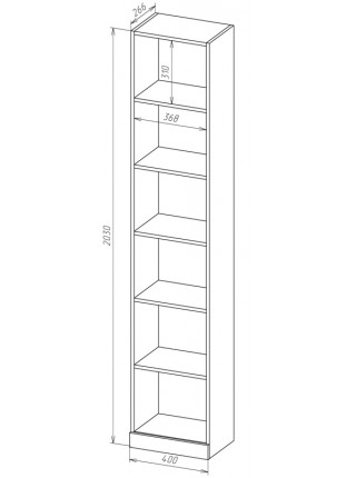 Книжный шкаф-стеллаж Карлос-017