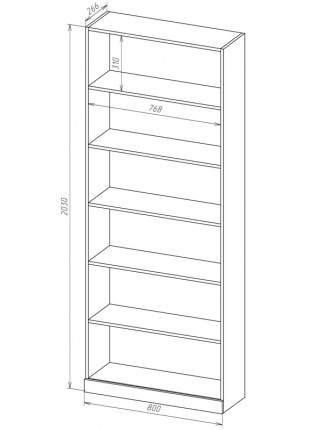 Книжный шкаф-стеллаж Карлос-022