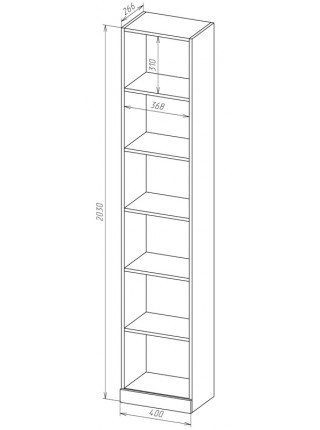 Книжный шкаф-стеллаж Карлос-045