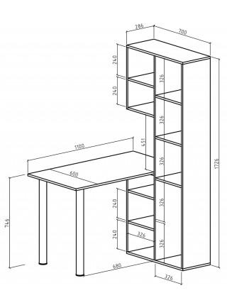 Стол-стеллаж Феликс-26
