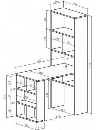 Стол-стеллаж Феликс-45