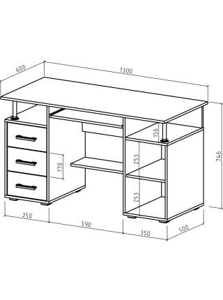 Компьютерный стол Амбер-7