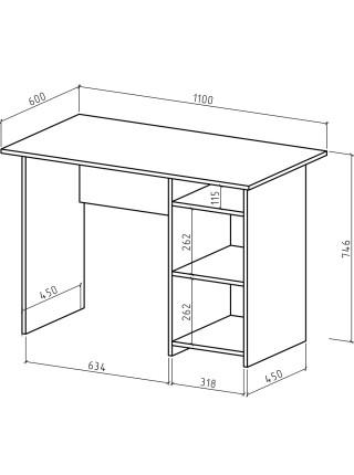 Письменный стол Лайт-3
