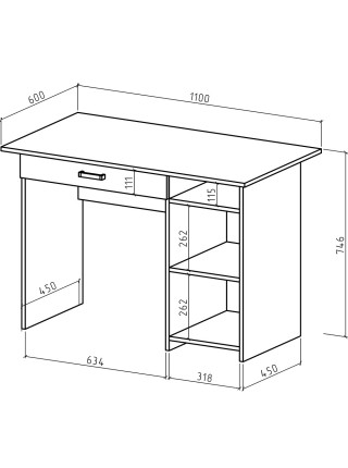 Письменный стол Лайт-3Я