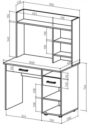 Письменный стол Остин-9Я