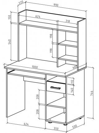Письменный стол Остин-9
