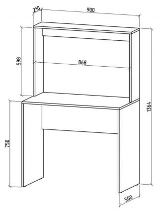 Стол для ноутбука Нокс-2