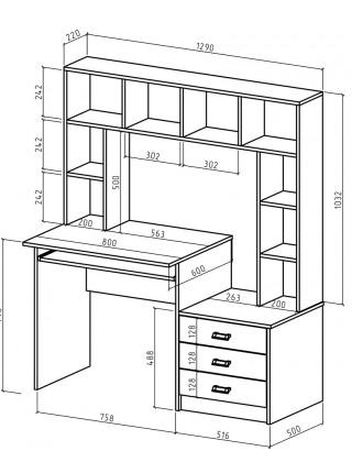 Компьютерный стол Имидж-24
