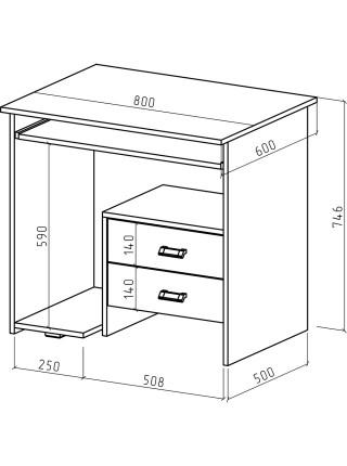 Компьютерный стол Имидж-33